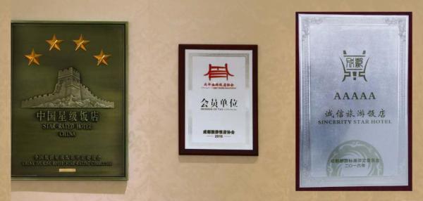 Hotel Pictures: Hao Tian Guo Tai Hotel Shuang Liu Branch, Shuangliu