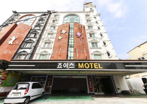 Zdjęcia hotelu: Choice Motel, Gwangju