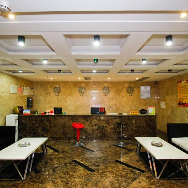 Hotel Pictures: Leyi Inn, Zhengding