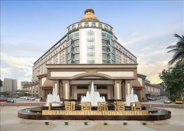 Hotel Pictures: , Shuangliu