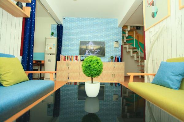 Zdjęcia hotelu: Jinan 8090 Youth Hostel, Jinan