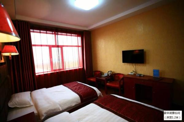 Hotel Pictures: Tianfu Grand Hotel, Hainan
