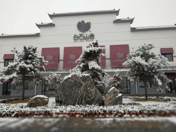 Hotel Pictures: Baishishanshe Boutique Hotel, Laiyuan
