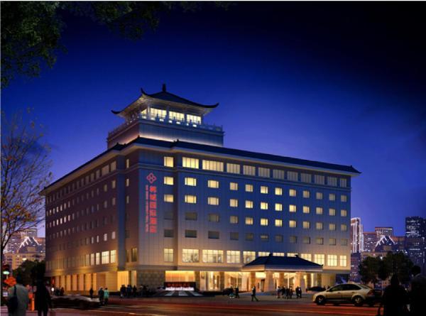 Hotel Pictures: Hancheng International hotel, Hancheng