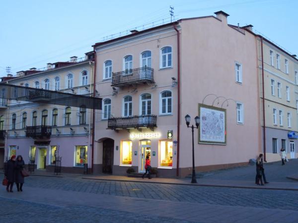 Hotel Pictures: Apartment KvartHotel, Grodno