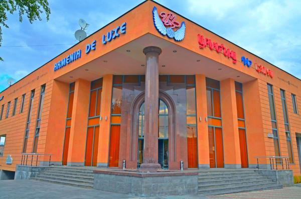 Фотографии отеля: Armenia De Luxe, Ереван