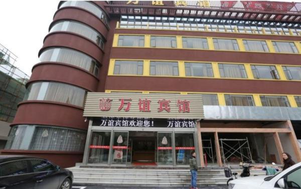 Hotel Pictures: Wan Yi Hotel, Nanchang