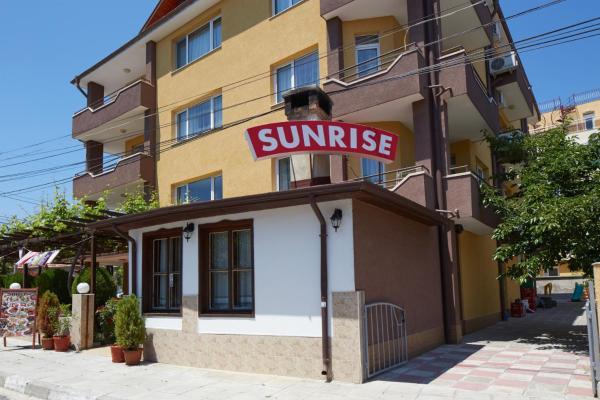 Fotos de l'hotel: Hotel Sunrise, Ravda