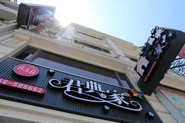 Фотографии отеля: Jun Dian Jia Homestay, Хуалянь