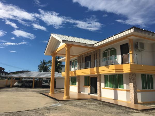 Hotel Pictures: Mango House, Bandar Seri Begawan