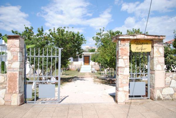 Hotellbilder: Shtepia Nebo, Ksamil