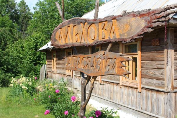 Hotel Pictures: Agrousadba Olkhovo, Ol'khovo