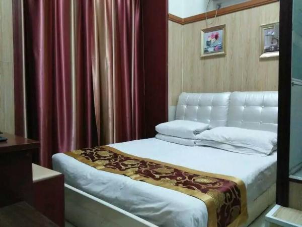 Hotel Pictures: Wanghu Inn, Dorbod