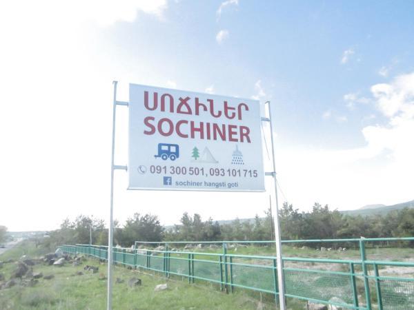 Hotellbilder: Tsovazardi Sochiner Camping, Berdkunk'