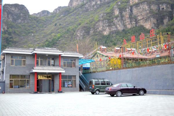 Hotel Pictures: Beijing Jiudu Inn, Fangshan