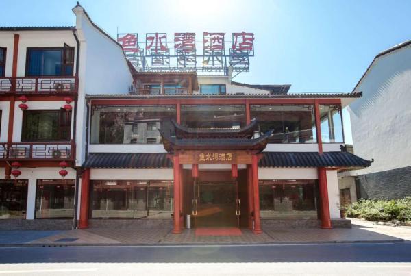 Hotel Pictures: Changyang Yushuiwan Hotel, Changyang