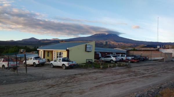 ホテル写真: Portal Norte, Buta Ranquil