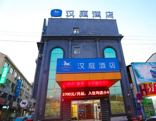 Hotel Pictures: Hanting Express Shanghai Hangtou Hunan Highway, Nanhui