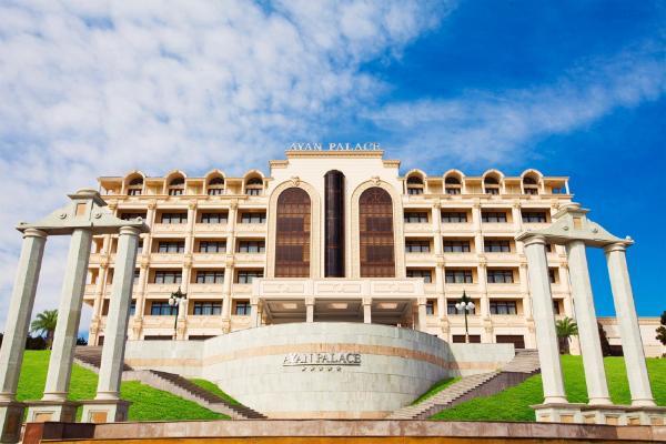 Φωτογραφίες: Ayan Palace Hotel, Tovuz