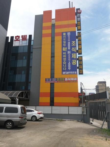 Zdjęcia hotelu: MGM Tourist Hotel, Gwangju