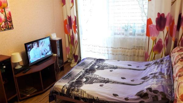 Zdjęcia hotelu: Zhambul Apartment, Chabarowsk