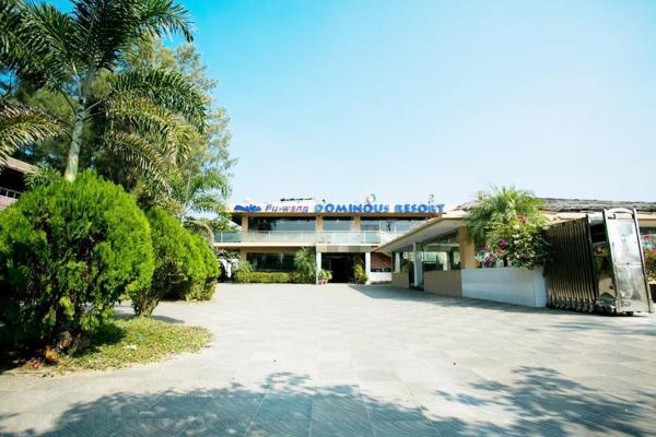 Hotellbilder: Fu-Wang Dominous Resort, Coxs Bazar
