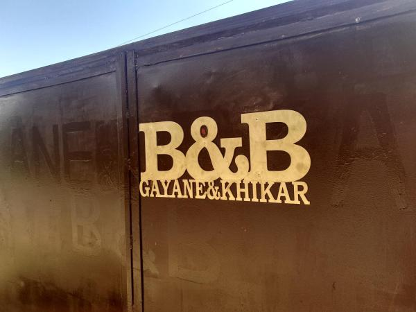 Zdjęcia hotelu: Gayane & Khikar B&B, Ch'iva