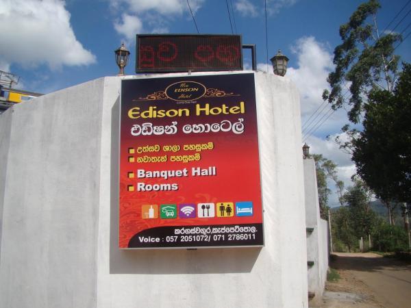 ホテル写真: New Edison Hotel, Welimada