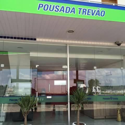 Hotel Pictures: Pousada Trevao, Glória do Goitá