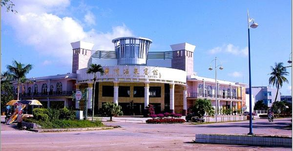 Hotel Pictures: Wanning Flourishing Hot Spring Hotel, Wanning