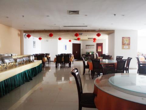 Hotel Pictures: Super 8 Haiyang Jinhailuo Commercial plaza, Haiyang