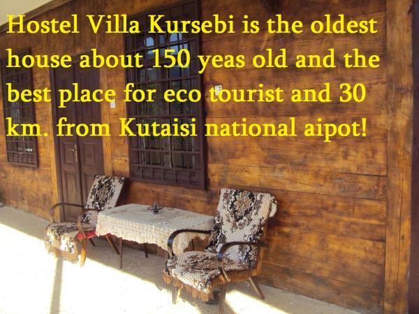 Φωτογραφίες: Hostel Villa Kursebi Kutaisi, K'ut'aisi