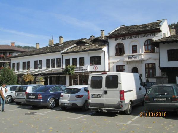 Photos de l'hôtel: Apartment Relax, Gabrovo