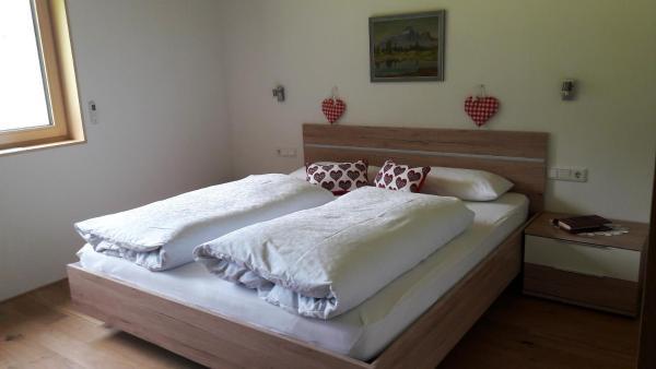 Fotos de l'hotel: Haus Katharina, Schnepfau