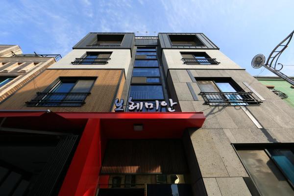 Zdjęcia hotelu: Bohemian Pension, Boryeong
