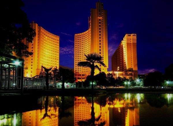 Hotel Pictures: Wudang International Hotel, Shiyan