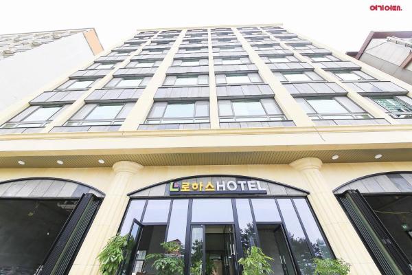 Zdjęcia hotelu: Hotel Lohas, Boryeong