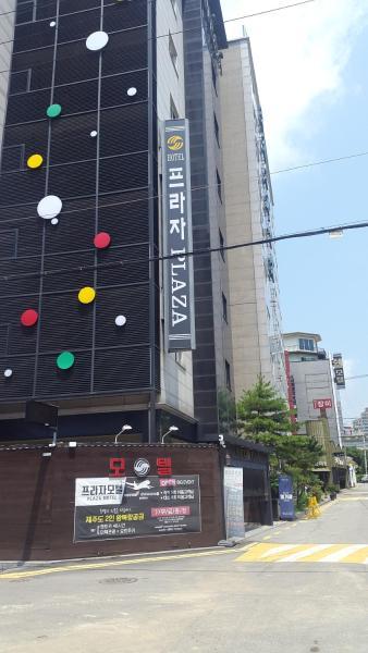 Zdjęcia hotelu: Plaza Motel, Uijeongbu