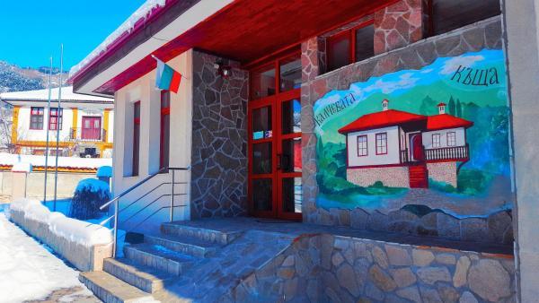 Hotellbilder: Kalcheva house, Klisura