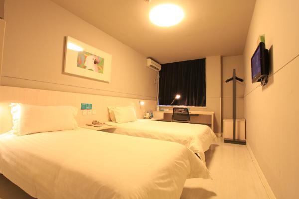 Hotel Pictures: Jinjiang Inn Putian East Wenxian Road, Putian
