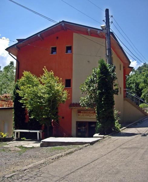 Hotelbilder: Хотел-ресторант Воденицата, Berkovitsa