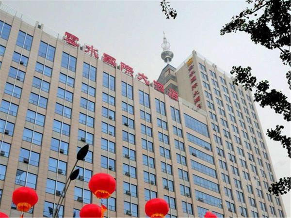 Foto Hotel: Shanxi Yunshui Internation Hotel, Taiyuan