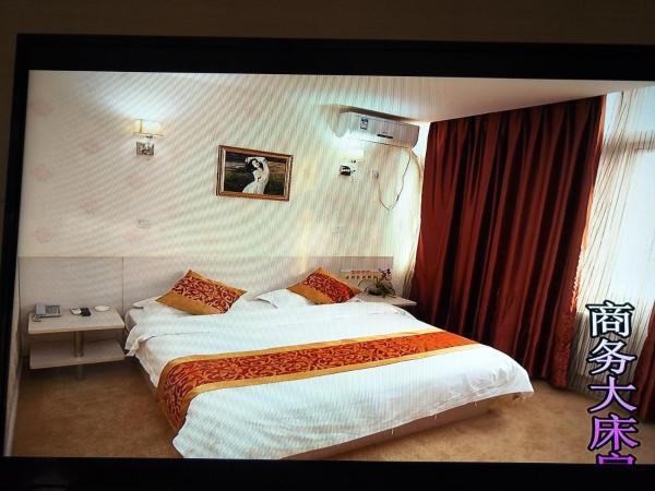 Hotel Pictures: Yantai Jinhai Star Business Hotel, Yantai