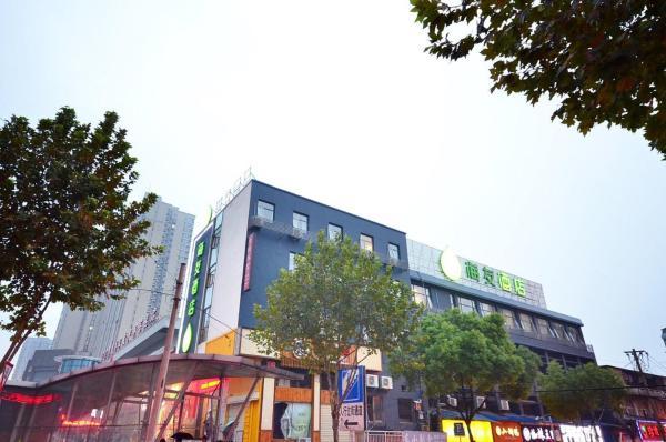 Hotel Pictures: Hi Inn Wuhan Fujiapo Railway Station, Wuhan