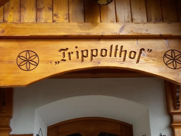 ホテル写真: Trippolthof, Prebl