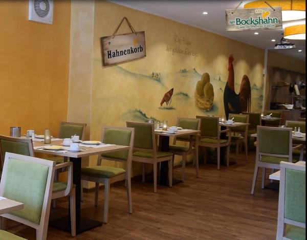 Hotel Pictures: Hotel und Landgasthof Zum Bockshahn, Spessart