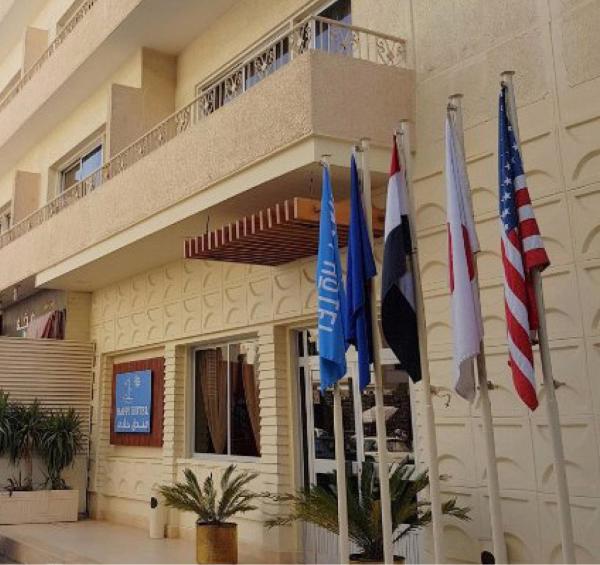 Hotel Pictures: Happi Hotel, Aswan