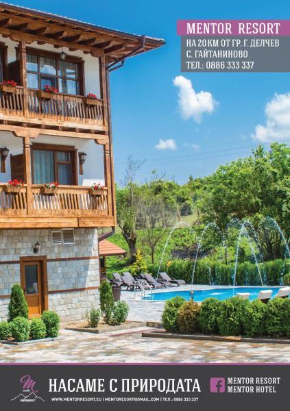Foto Hotel: Mentor Resort, Gaytaninovo
