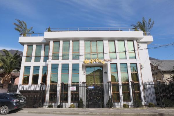 Zdjęcia hotelu: Hotel Medoviy, Gagra