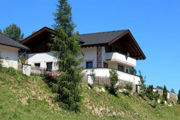 Hotellbilder: Gut Sonnbichl, Ladis